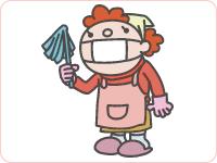 清掃・ハウスクリーニング